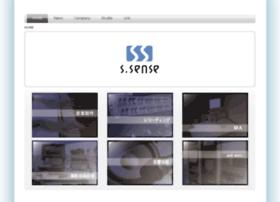 s-sense.co.jp