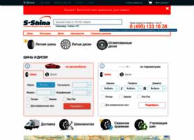 S-shina.ru