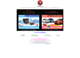 s-smart.com
