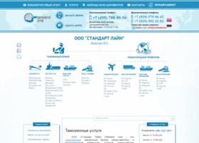 s-standard.ru