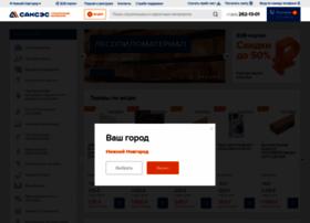 s-stroy.ru