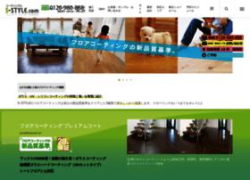 s-style-coating.com