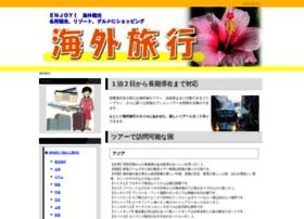 s-tokyuinn.com