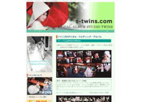 s-twins.com
