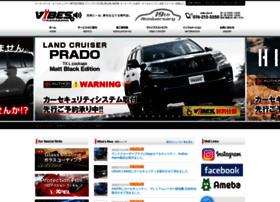 s-vibes.com