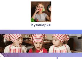 s-vkusa.ru