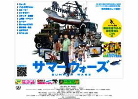 s-wars.jp