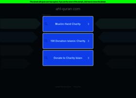 s.ahl-quran.com