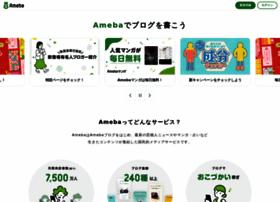 s.ameblo.jp