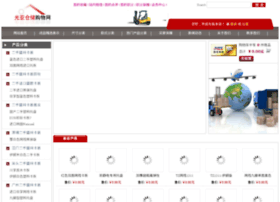 s.huitone-pallets.com