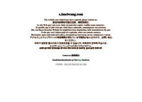 s.imeiwang.com