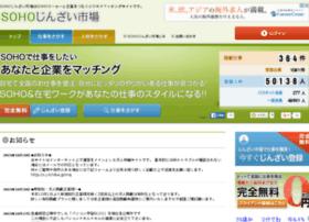s.j-ichiba.jp
