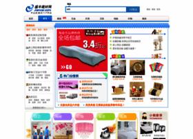 s.jiancai.com