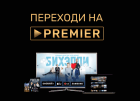 s.now.ru