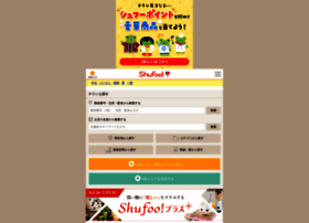 s.shufoo.net