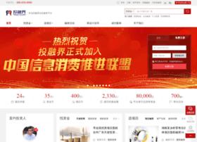 s.trjcn.com.cn