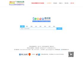 s.zgny.com.cn