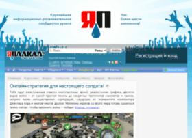 s00.yap.ru