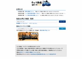 s02.megalodon.jp