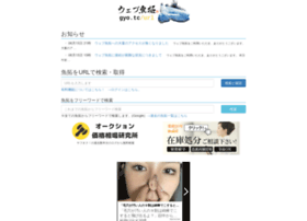 s04.megalodon.jp