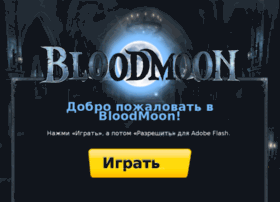 s1.blood-moon.ru
