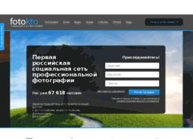 s1.fotokto.ru