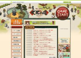 s1.shikihime-garden.com