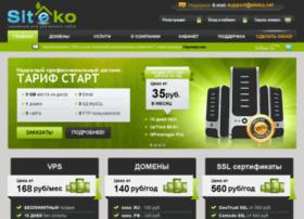 s1.siteko.net