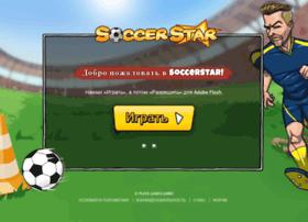 s1.soccer-star.ru