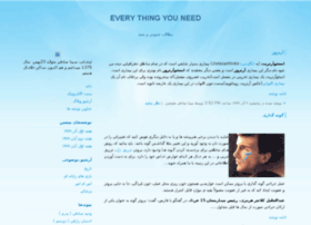 s1sadeghi.blogfa.com