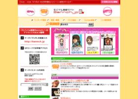 s2.bannch.jp