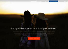 s2.wampi.ru