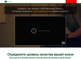 s21trend.ru