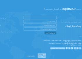 s33.nightfun.ir