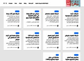 s3odyaat.com