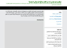 s3udy.net