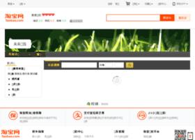 s518.net.cn