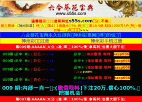 s55s.com