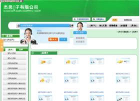 s5plc.gkzhan.com