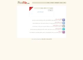 s6.picofile.com