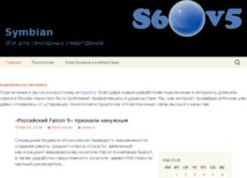 s60v5.ru
