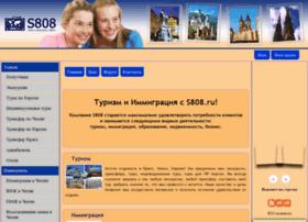 s808.ru