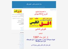 s90.blogfa.com