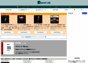 sa-cdlab.com