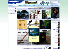 sa-hel.miyanali.com