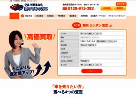 sa-jp.com