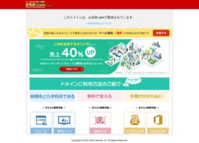 sa-x.com