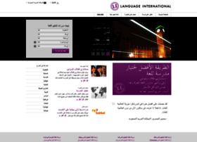 sa.languageinternational.com