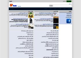 sa.sptechs.com