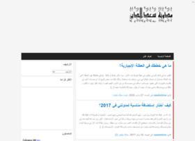saadadin.blogspot.com